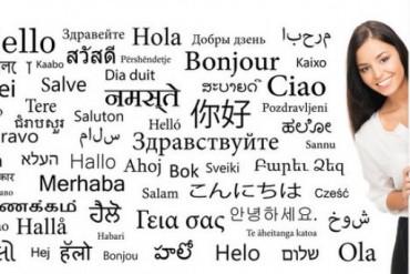 Međunarodni praznik prevodilaca