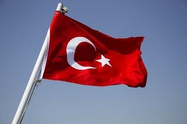 Zanimljivosti o Turskoj