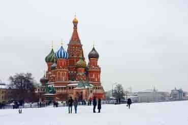 Dan ruskog jezika