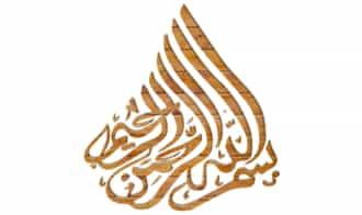 Arapski jezik